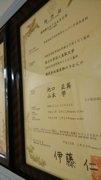 nattoku_010_002